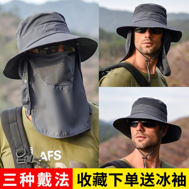 帽子男夏天渔夫帽户外登山遮阳帽遮脸防晒帽防紫外线钓鱼太阳帽