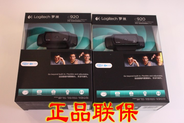 Веб-камеры Артикул 538668277239