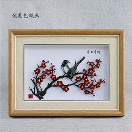 芜湖铁画纯手工喜上眉梢彩色礼品纪念品中国风安徽特色图片