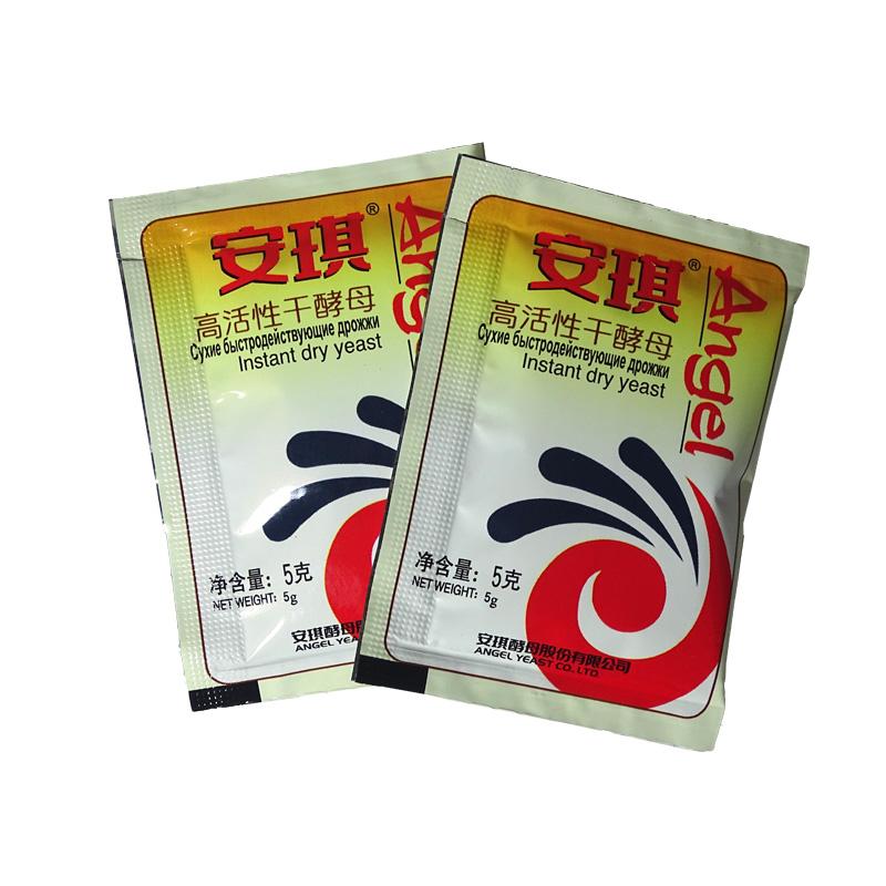 【5g*2包安琪干酵母】安琪酵母粉低糖型发酵粉 粗茶淡饭农家粗粮