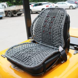 叉车汽车坐垫四季 通用冰丝亚麻夏季 凉垫货车座垫通风透气单片通风