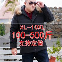 冬季外套男加肥加大码胖子羽绒服特大号400斤冬装肥佬男装500潮流