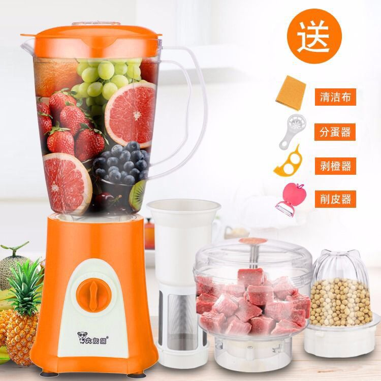 Grizzly bear Juicer household automatic juicing soybean milk complementary food baby cooking machine grinding powder stuffing shredder