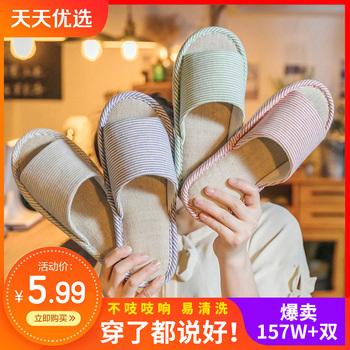 夏天拖鞋女家用秋冬季家居室内防滑四季通用地板居家棉拖鞋亚麻男