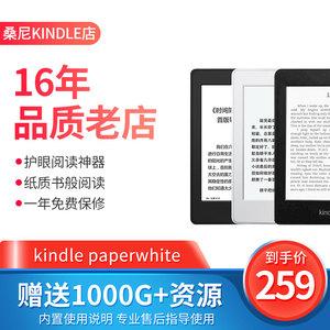 亞馬遜kindle paperwhite4電子書閱讀器kpw1/2/3電紙書墨水屏閱覽