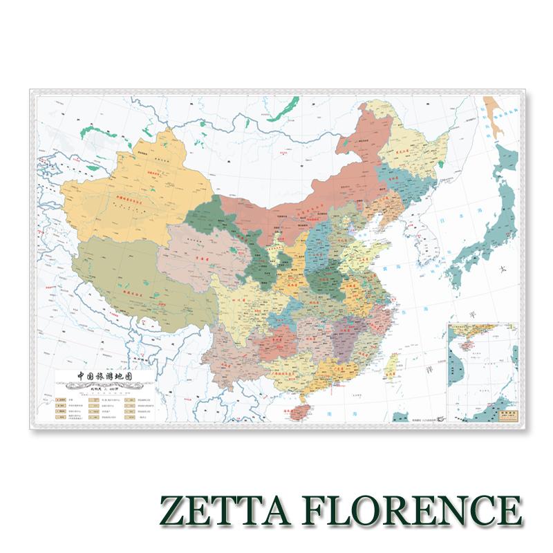 zetta florence新古典主义装饰画