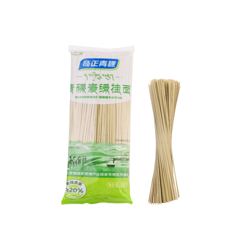 Grains, grains, grains, barley, vermicelli, Tibetan specialty, low fat, low sugar, high satiety, nutritious staple food 800g