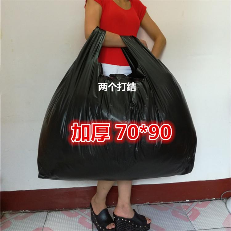 厂家批发超大号加厚黑色打包塑料袋物流袋除螨虫袋晒被子手提袋子