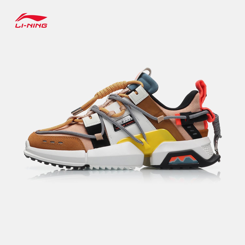 Li Ning mens shoes dad shoes spring 2020 new Pangu trend retro casual shoes aglp075