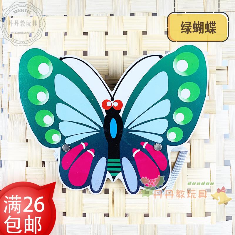 幼儿园教学面具舞台公开课角色扮演儿童故事表演道具昆虫蝴蝶头饰