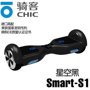 骑客双轮平衡车智能电动扭扭车两轮自平衡思维漂移体感车成人儿童