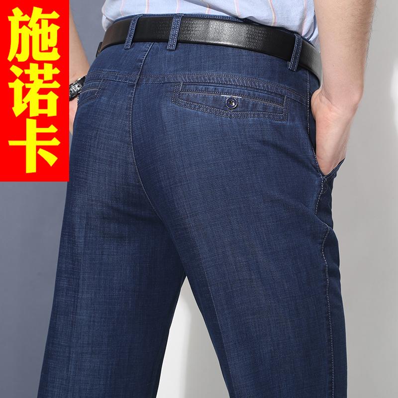 夏季宽松直筒弹力中年商务休闲裤(用20元券)
