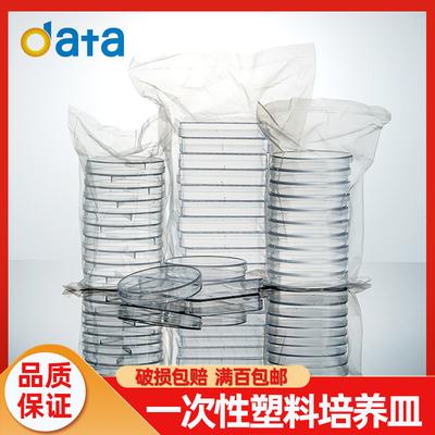 一次性细菌细胞无菌塑料培养皿90/150/35mm9cm70分格平板方形平皿