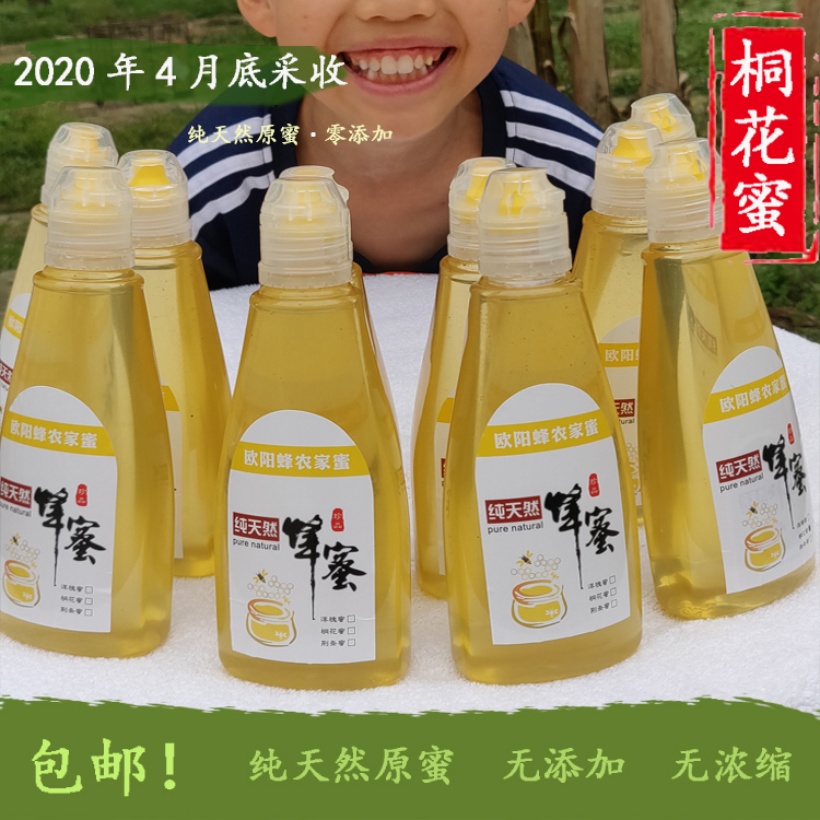 The legendary princess beauty honey collects fresh Tung flower honey at the end of April, Ouyang bee farm honey health gift