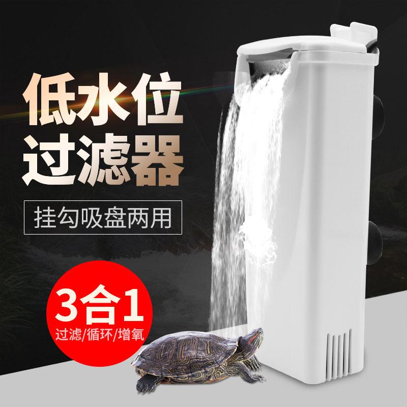 RS爬虫乌龟缸低水位过滤器水龟瀑布泵鱼缸两栖水族箱缸净化水质3w五折促销