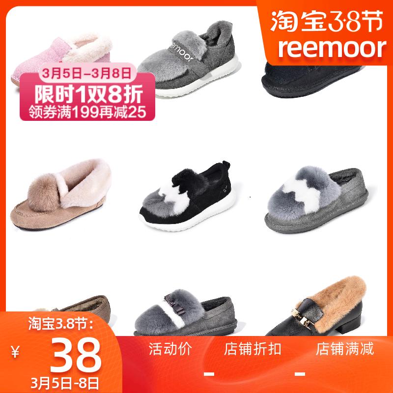 【清仓特卖】尖头漆皮秋平底工作单鞋