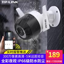 TPLINK无线摄像头高清室外监控夜视防水wifi网络小型监控器家庭户外TPLINK全景家用手机远程IPC63NW