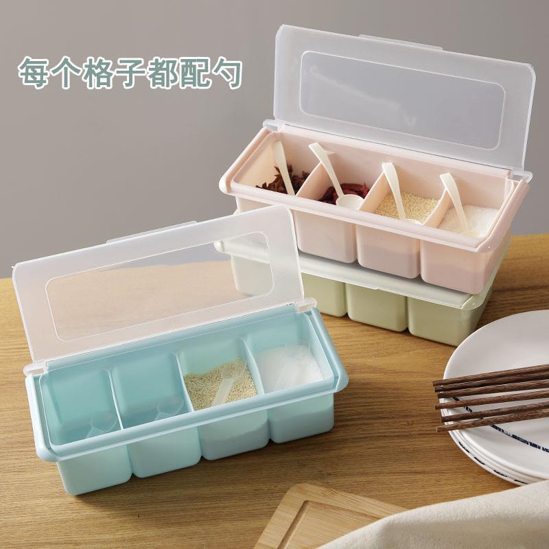 翻盖塑料调味盒罐瓶调料盒子套装家用组合装盐罐配勺厨房用品,可领取1元天猫优惠券