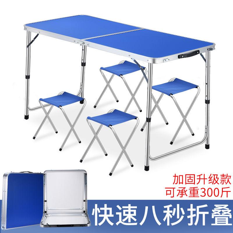 户外可折叠桌便携式摆摊铝合金桌子折叠餐桌简易家用宣传地推桌椅,可领取1元天猫优惠券
