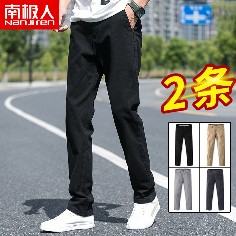 Antarctic 2020 spring men's casual pants pure cotton pants men's pants loose straight tube trousers all over trend pants