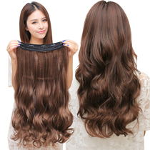 Long curly chip wig piece big wave wig piece invisible piece long hair piece wig female no Trace hair