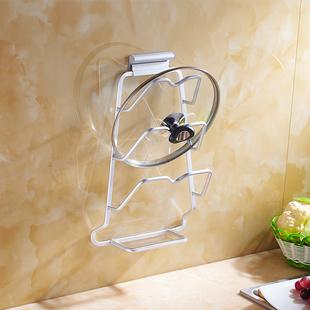 厨房置物架锅盖架壁挂式免打孔宜家多功能大挂件砧板架多层带接水品牌
