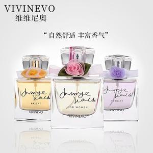VIVINEVO维维尼奥幻景香水专柜正品女士香水栀子花雏菊紫藤持久淡