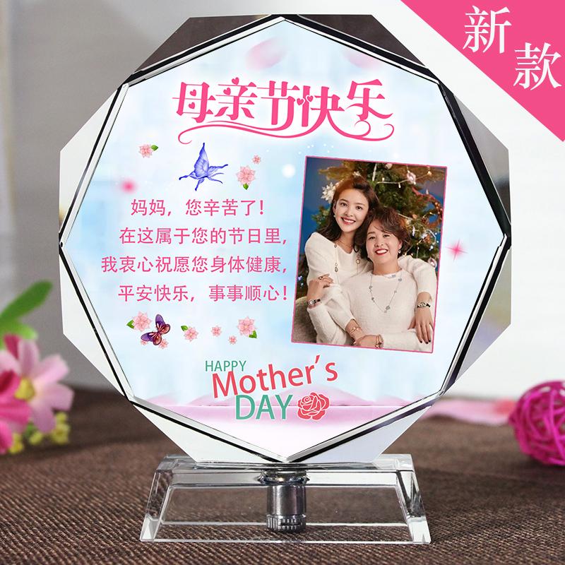 母亲节礼物送妈妈婆婆40岁生日女生爸爸实用创意定制照片diy中年