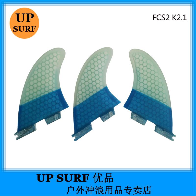 Прибой совет с модель новый FCS2 K2.1 рыба плавник прибой доска FCS хвост руль