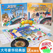 Authentic millionaire's silver medal Tour World Luxury super classic adult children's game chess