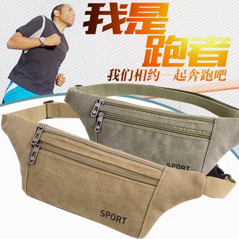 假一赔十包包生意夏季包户外包运动包工作男用小型放手机腰包男帆布多功能