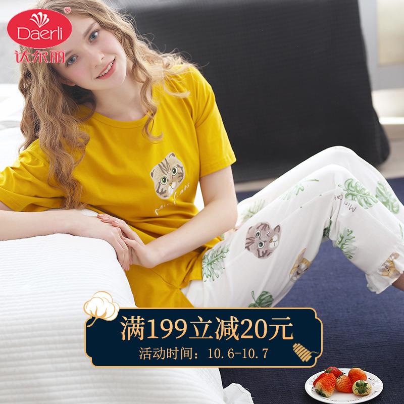 热销71件限时抢购达尔丽2019夏季新款纯棉卡通薄睡衣