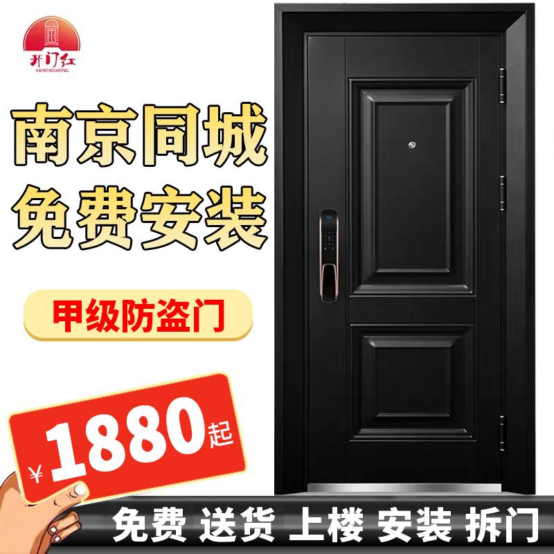 Входные двери Артикул 546792014556