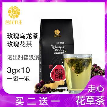 玫瑰乌龙茶 买2送1茗花有主三角茶包袋泡茶玫瑰组合花茶包