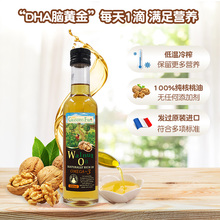 Grandpa's farm, imported from France, baby's auxiliary food nutrition oil, baby's Walnut Oil 250ml