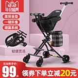 溜娃神器儿童手推车折叠轻便简易便携1-3-5-6岁宝宝四轮避震遛娃