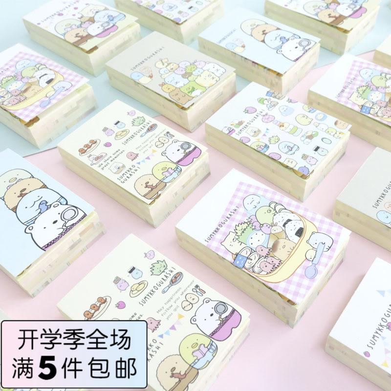 背英语单词本 随身便携记日语笔记本子 糯米兔便签本小清新迷你本