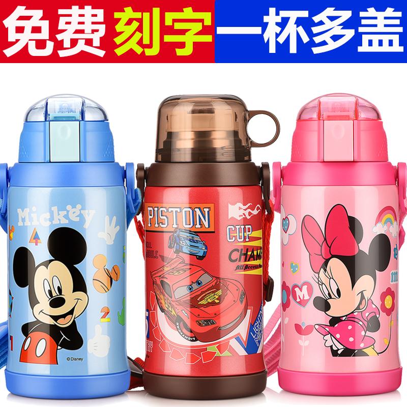 迪士尼保温杯儿童带吸管防摔两用水瓶小学生水杯子幼儿园宝宝水壶