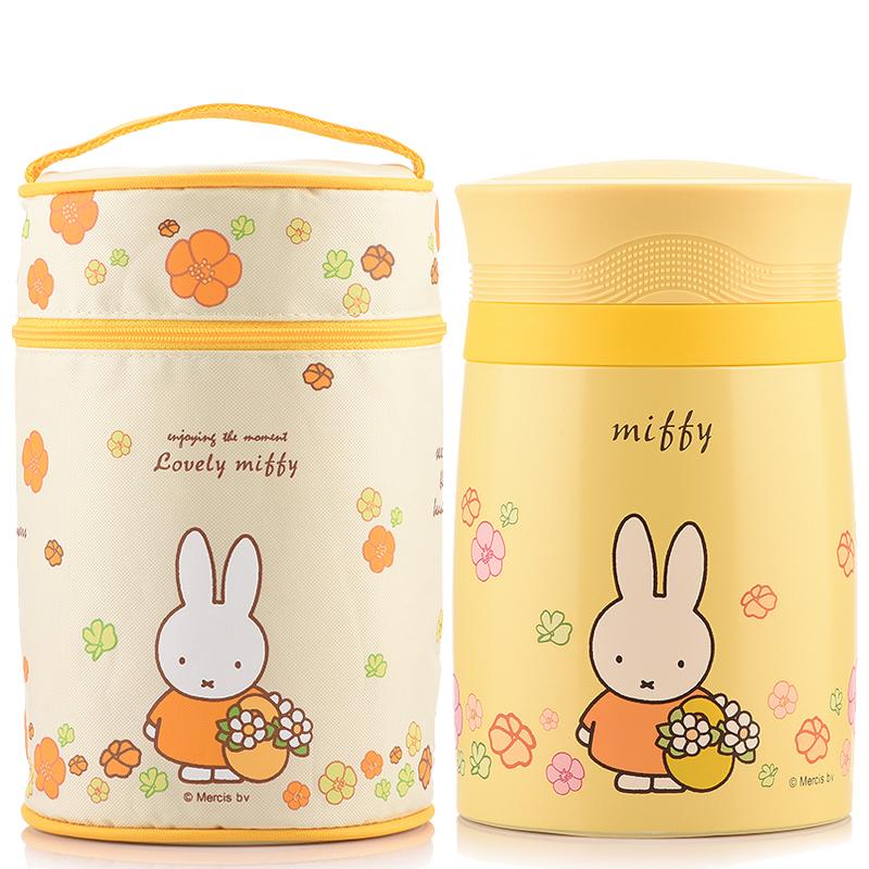 米菲兒童保溫水壺 兒童保溫飯盒便當盒 寶寶保溫燜燒罐送杯套飯桶
