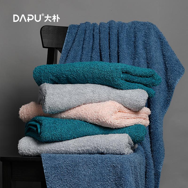 (用169元券)大朴A类浴巾素色高毛圈纯棉加大加厚家用吸水蓬松柔软亲肤浴巾