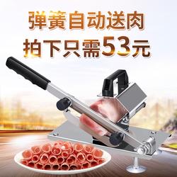 羊肉卷切片机家用手动羊肉片冻熟牛肉卷切肉机小型切肉神器刨肉机