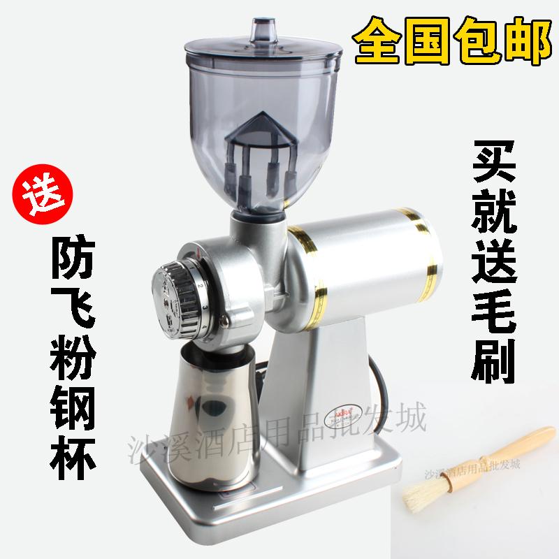 台湾原装AKIRA正晃行电动磨豆机M520A小飞鹰家用商用咖啡研磨机