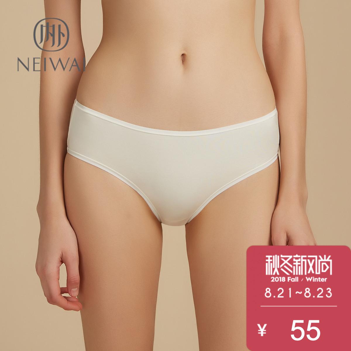 女士中腰内裤收腹提臀舒适棉质透气纯色零敏系列NEIWAI内外