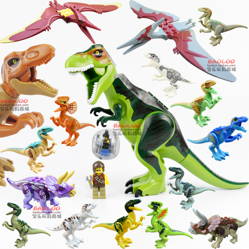 恐龙玩具积木套装9侏罗纪6儿童拼插组装模型3-12岁8男孩拼装变形5