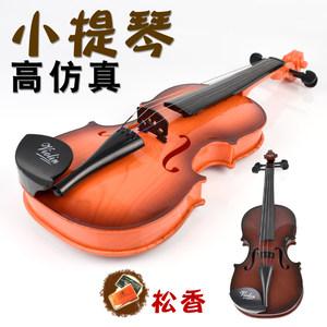 儿童小提琴可弹奏仿真玩具乐器初学者启蒙音乐吉他表演出道具礼物