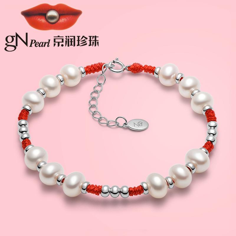 京润福瑞吉祥白色淡水珍珠时尚手链