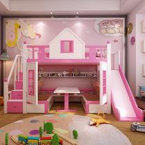 儿童床实木上下床高低子母床双层床书桌多功能女孩公主滑梯城堡床