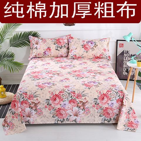 实用、不起球】100%纯棉老粗布床单炕单榻榻米单加厚加密全棉帆布