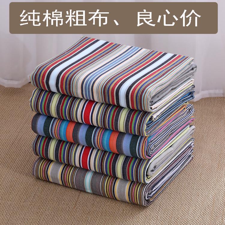 100%纯棉老粗布床单单件加厚全棉单人双人睡单不起球特价