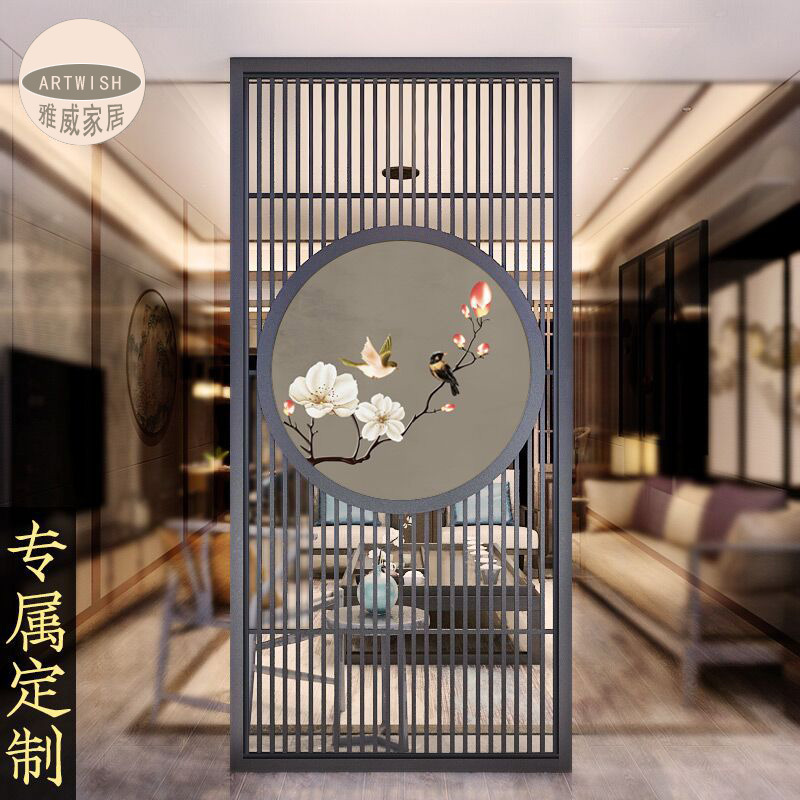 New Chinese partition solid wood screen simple modern Zen seat screen porch small family office decorative living room